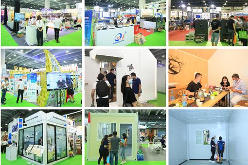 广州国际集成住宅产业博览会暨建筑工业化产品与设备展