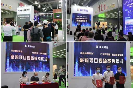 广州建筑工业化产品与设备展成功案例