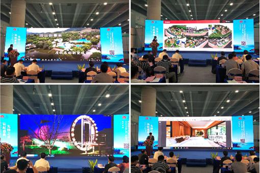 2020文旅产业·全国装配式建筑设计及应用示范大赛