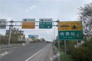 黑龍江鶴崗東山區15000平方米 綜合用地轉讓!