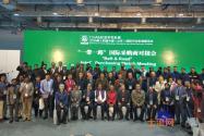 CHAME丞華農機展 2021第三屆中國(河北)國際農業機械展覽會