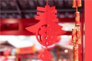 上海鼓勵在滬過春節!具體什么情況?來滬返滬有哪些防控措施?另附詳情!