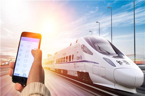 退票要手续费吗_2021年火车票改签后可以退票吗 春运坐火车安全吗需要注意什么 ...