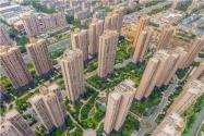 2021年7月1日起買房新政策:買房政府出一半是真的嗎?