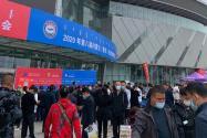 2021年第九屆內蒙古(蒙東)國際農業機械博覽會8月在赤峰舉辦!
