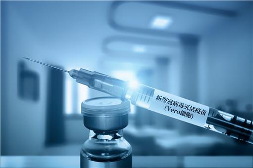 新冠疫苗種類有哪些?幾家疫苗具體有哪些區別?附中國三種疫苗優缺點介紹!