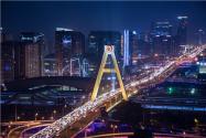 四川省商業及住宅用地多少錢一畝?商業住宅用地年限一般是多少年?