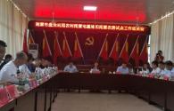 湘潭市全力推進閑置農房盤活利用,輕宅科技受邀出席會議
