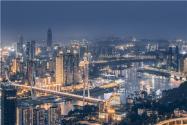重慶商業及住宅用地多少錢一畝?當地商業街哪里最出名?