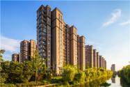 2021年9月1號取消低首付是真的嗎?買房首付幾成?附買房新規!