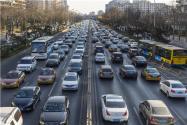 2021年國慶節高速公路免費幾天?具體哪幾天不收費?附高速免費時間最新通知!