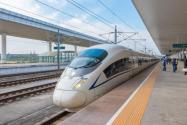 2021十一火车票什么时候开售?具体几点开始放票?附抢票攻略!