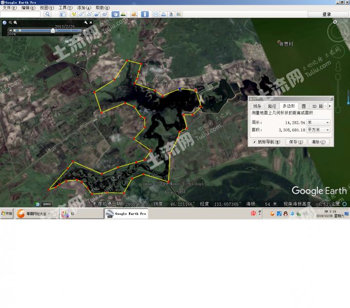 雞西虎林市 4500畝 坑塘 轉讓