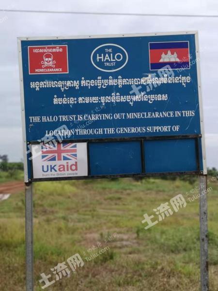 东南亚柬埔寨1500亩转让(2)